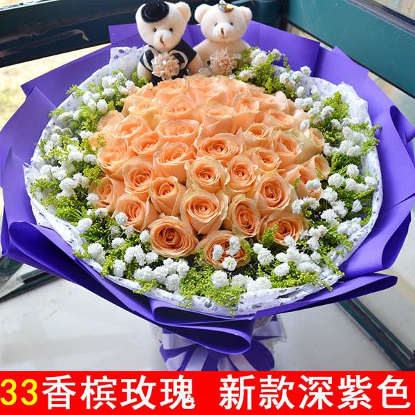 33朵香槟玫瑰,2个小熊,外围满天星和黄莺